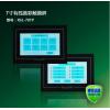 7寸有线真彩色触屏(带定时)可定时可编程智能照明面板模块
