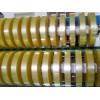 透明封箱胶带/透明胶带生产厂家/OPP封箱胶带透明胶带