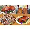 中国长寿乡特产之广西巴马香猪