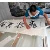 广东字画多少钱_知名字画哪家好_中国字画价格