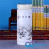 景德镇陶瓷茶杯生产
