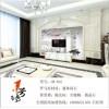 雕刻背景墙品牌 瓷砖背景墙批发 3D背景墙价格