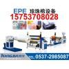 EPE珍珠棉生产线、发泡片膜生产线厂家