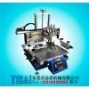 丝印机 小型丝印机
