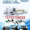 HDPE缠绕结构壁管材设备、山东克拉管生产线