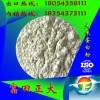 供应大米蛋白粉,饲料,饲料添加剂