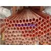 C5191磷铜管价格C5191磷铜毛细管厂家批发