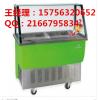 买水果炒冰机就到浩博免费提供技术
