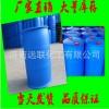 磺酸 洗涤剂原料 210kg桶装 厂家促销