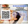 香港7周验血男孩准确率有多少?有多少百分比?