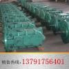 厂家直销 40T刮板机减速机  专业生产
