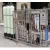 超纯水设备几种制取工艺
