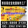 西安029-68083130不锈钢烤漆腐蚀牌匾定制作