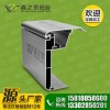 鑫之景供应拉布灯箱铝型材 户外大型拉布灯箱铝型材 品质卓越