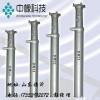 中橡科技单体液压支柱