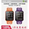 银行柜台无线呼叫器,乐铃呼叫器,LED中文显示,方案开发定制