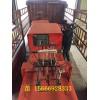 吨窄轨电机车,电机车价格,现货矿用7吨架线电机车