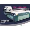 假鱼饵垂钓图案打印机创意逼真UV打印机工业级礼品商品印刷设备