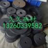 化钕铁硼强磁钢 、 惠民钕铁硼强磁钢