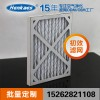 初效空气过滤网,G4初效过滤棉,新风暖通空调制冷系统过滤网