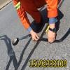 江苏盐城沥青路面贴缝带 绿色养护环保修补