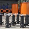 潜水排污泵生产厂家