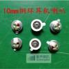 1006铜环耳机喇叭批发 优质耳机喇叭10mm销售重低音