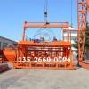 供应槽式翻抛机设备价格 有机肥发酵翻肥机生产设备厂家