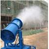 杭州雾炮机,杭州降尘雾炮机,工地除尘降温设备