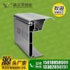 铝合金型材大型户外专用 户外拉布90*120MM灯箱铝型材