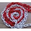 红白链条 红白链条的批发价格 红白链条的生产厂家