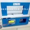 上海歆宝 全自动束带机 OPP薄膜捆包机 纸带捆扎机