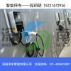 上海电动汽车充电桩 智能充电桩介绍
