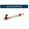 电子尺-电阻式线性位移传感器