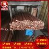 直销H59易切削耐磨黄铜棒 耐腐蚀易加工高精黄铜棒