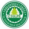 2019北京园林景观技术与设施展览会|博览会