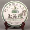 畅鼎香茶叶2017年勐海陈香357克普洱熟茶饼