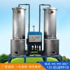 泰安8吨全自动软化水设备