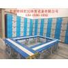 长条凳钢木长条凳换鞋凳员工休息凳子食堂餐桌椅长条凳