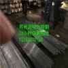 5Cr4Mo3SiMnVA1圆钢一公斤多少钱?