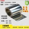 抛光不锈钢带 拉伸超薄SUS301EH不锈钢卷带 可加工修边