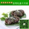 蟹囧(Jiong Crab) 原生态长荡湖大闸蟹礼盒