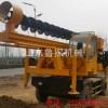 单排座长螺旋打桩机270°长螺旋钻机 建筑桩工液压打桩机