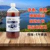 绿陇水产EM菌原液 水产养殖益生菌 肥水净水 抗病增产