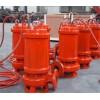 鲁达污水泵优点-耐高温排污泵用法-高温泵潜污泵价格