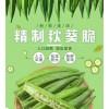 黄秋葵冻干草莓香菇紫薯胡萝卜炒核桃甜豌豆香蕉脆