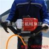 巨匠集团供应 BXZ-1轻型背包钻机 单人背负式取样钻机