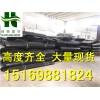 质量大全|北京2公分3公分30高车库排水板