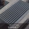 佰纳钢格板厂家热销水沟盖板 市政排水沟盖板 欢迎咨询