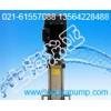 供应QDLF65-40-2水冷输水泵